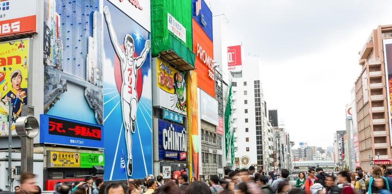 ミシン購入 大阪